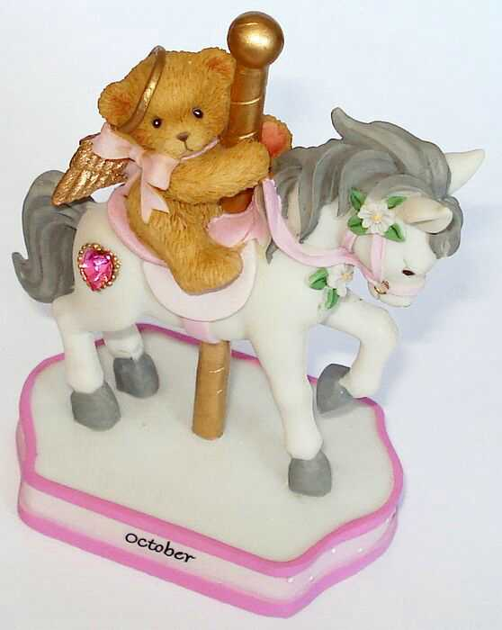 Cherished Teddies MONTHLLY CAROUSEL FIGURINE OCTOBER - (755338_ls)