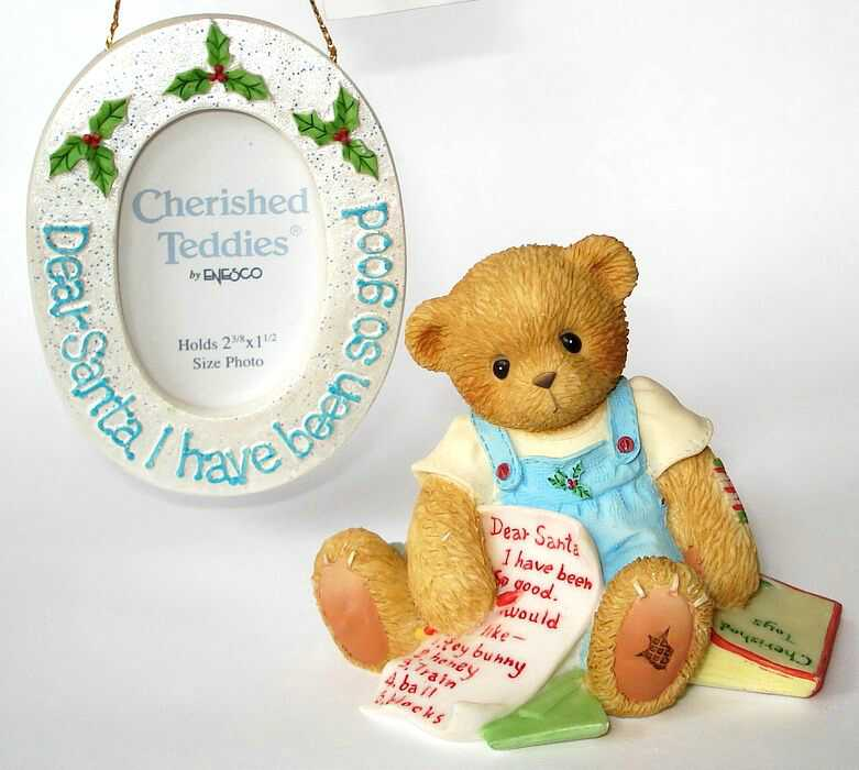 Cherished Teddies DEAR SANTA BOY -