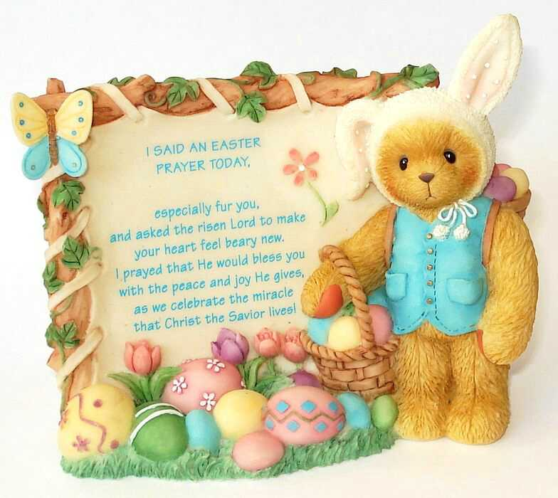 Cherished Teddies PETER  EASTER PLAQUE - Abbey Press -